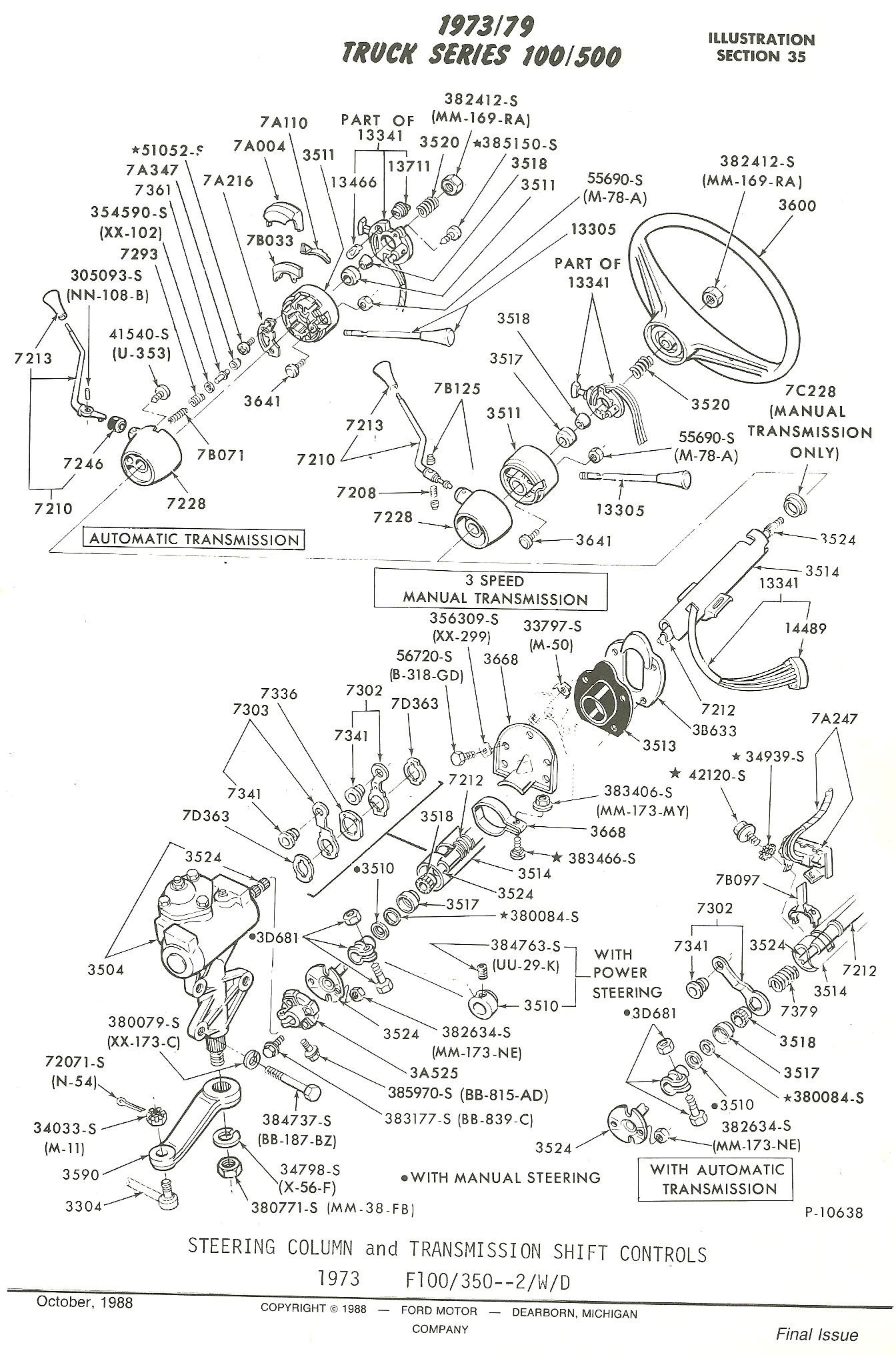 typical steering column